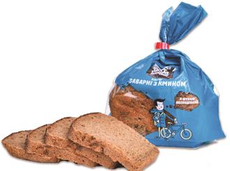 Хлібці заварні з тмином